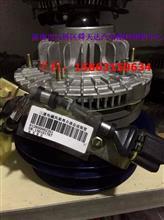 雷火电竞下载三速电磁风扇离合器雷火电竞亚洲先驱装置 612600062351