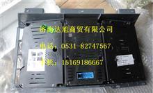 重汽豪卡组合仪表WG9125589001