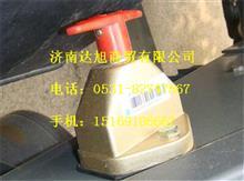 重汽豪沃T5G蓄电池总开关WG9100760100/WG9100760100