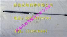 重汽豪沃T5G面罩气体弹簧支撑栓810W97006-0003/810W97006-0003