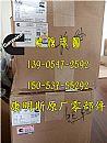 重康M11-330-DD6122发动机连杆轴承/康明斯纯正配件