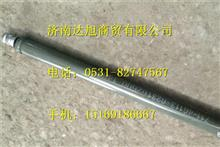 重汽豪沃T5G转向管柱总成711-46113-6231/711-46113-6231