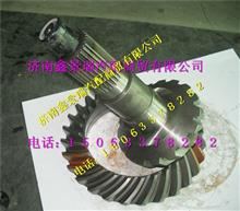 陕汽奥龙原厂锥齿轮付/199012320177