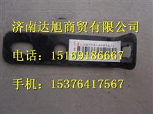 重汽豪沃HOWO轻卡排气管支架9704540038/9704540038
