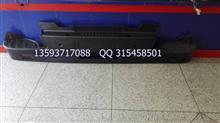 东风1230前保险杠总成/8406005-c1600