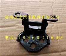 柳汽霸龙M43车门铰链AY-6106010/AY-6106010