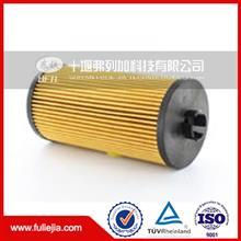 机油滤芯  LF16166/LF16166