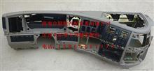 大运重卡驾驶室仪表台左本体535AAA01301/535AAA01301