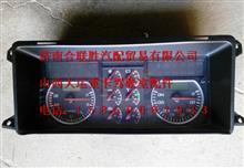 大运重卡驾驶室组合仪表380AAA00001/380AAA00001
