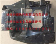 大运重卡左右灯箱、大灯后罩532BAA00008/7/532BAA00008/7