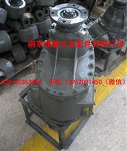 重汽AC16中桥中段主减速器总成AZ9981320225//AZ9981320225/