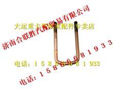 济南合联胜汽配提供大运重卡驾驶室U型螺栓/292EAA00021