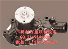 五十铃4HK1 4JB1发动机水泵 水箱 机油泵/4HK1 4JB1