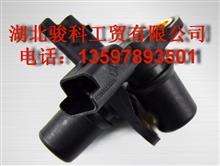 雷诺凸轮轴位置传感器8200033686雷诺相位传感器/PA66-GF30
