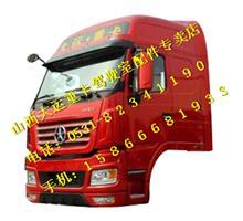 大运重卡驾驶室  大运重卡驾驶室空壳/大运重卡驾驶室  大运重卡驾驶室空壳