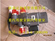 福田戴姆勒欧曼汽车原厂配件   欧曼GTL油箱转换电磁阀/1116136680001