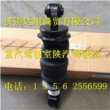 欧曼GTL前悬挂空气弹簧总成减震器/H4502A01030A0