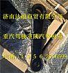 欧曼ETX转向垂臂  1122934000003/H4340190001A0