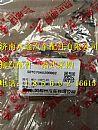 柳汽霸��507�x合器踏板回位��簧 M51-1602146/M51-1602146