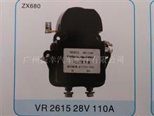 广州振幸 VR2615电压调节器/VR2615