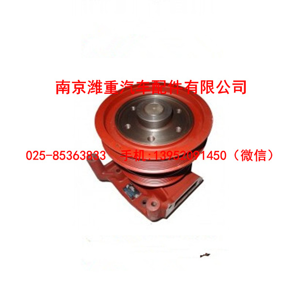 潍柴发动机水泵总成,612600061700