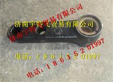 陕汽德龙转向垂臂DZ95319470007/DZ95319470007