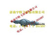 陕汽汉德469后桥壳DZ9112330950/DZ9112330950