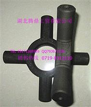 东风EQ140桥差速器十字轴/2402D-331/2402D-331