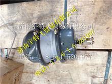 美驰桥160桥制动气室WG9000360603/WG9000360603
