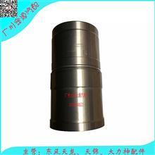 东风康明斯6CT/6L/ISLE(加强型)气缸套/3948095/3948095