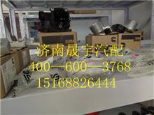3696357A2080A发动机冷却风扇罩   福康发动机专用