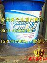 豪骏重汽发动机机油 原厂柴机油天然气机油防冻液CF-4CH-4厂家/豪骏重汽发动机机油 原厂柴机油天然气机油防冻液