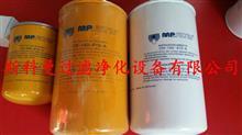 CH-150-P10-A翡翠液压油滤芯厂家价格不错/CH-150-P10-A