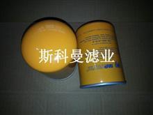 CS-050-A10-A翡翠液压油滤芯湖南厂家满意价格/CS-050-A10-A