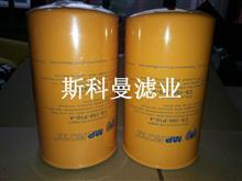 CS-150-P10-A翡翠液压油滤芯河北厂家价格优惠/CS-150-P10-A