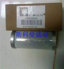 HP0502A06AN翡翠液压油滤芯河北厂家价格可观/HP0502A06AN