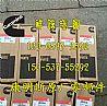 重庆康明斯NT855凸轮轴衬套/NT855