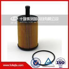 机油滤芯  LF17489/LF17489
