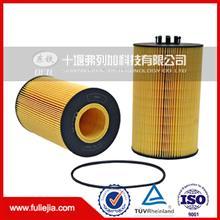 机油滤芯  LF16351/LF16351