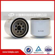 机油滤芯  LF3828/LF3828