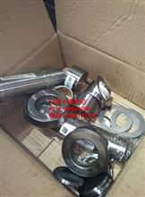 重汽8*4轻量化前桥配件 重汽T5G转向节修理包价格/WG4005004311