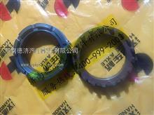 汉德469 调整螺母 油封座 原厂/HD469-2502014
