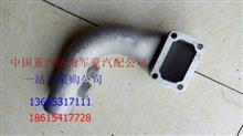 重汽金王子重汽发动机EGR冷却器出水管VG1557110055/VG1557110055