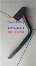 重汽HOWO下进气道支架总成WG9725190916/WG9725190916