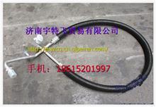 陕汽德龙M3000蒸发器-压缩机连接管/DZ13241824591