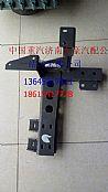 重汽豪沃A7左保险杠支架总成AZ9925930203/AZ9925930203
