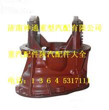 福田欧曼安奔桥中桥减速器壳HFF2402030CK2E/HFF2402030CK2E