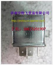 陕汽德龙奥龙中央继电器81.25902.0317/81.25902.0317