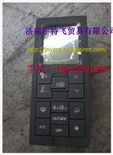 陕汽德龙空调控制器总成DZ95189585340/DZ95189585340