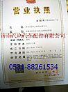 潍柴发动机油底壳/1000146436